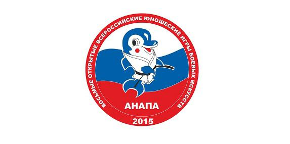 юношеская сборная команда Ростовской области примет участие в VIII ВЮИБИ