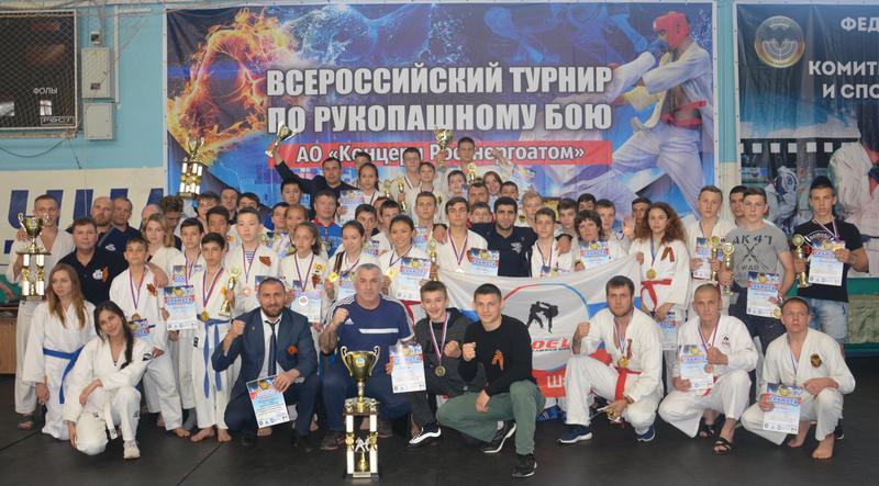 Всероссийские соревнования по рукопашному бою