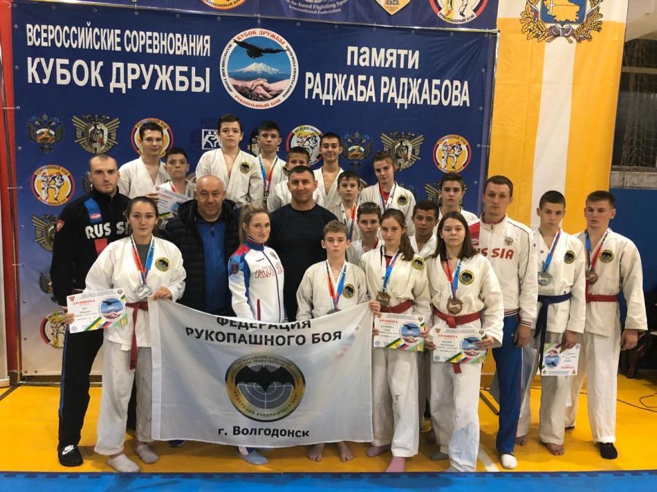 Всероссийский турнир г.Ставрополь