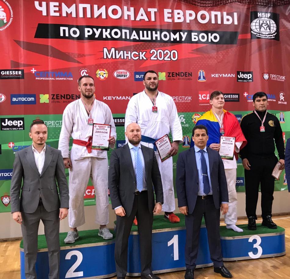 Минск Чемпионат Европы, Кубок Мира