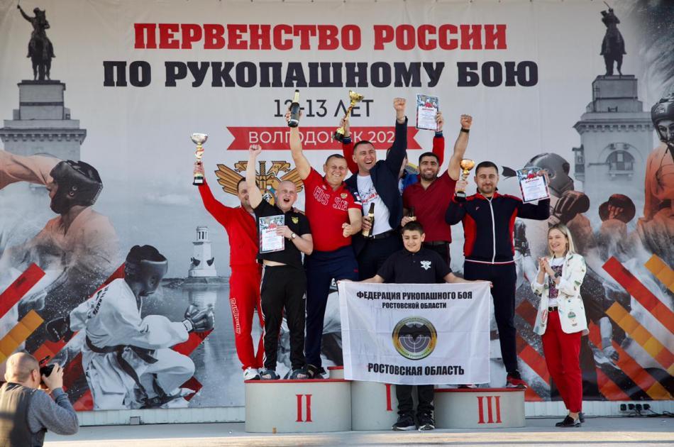 Волгодонск Первенство России