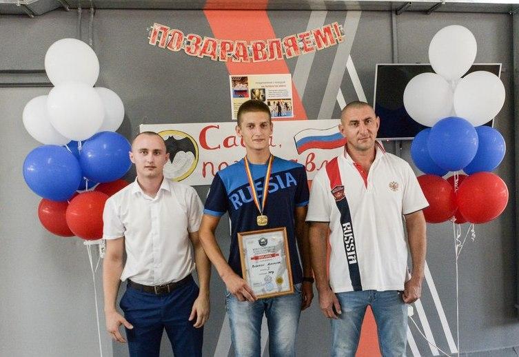 Победитель первенства Мира 2017 - Александр Бобырев