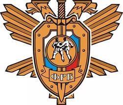 Всероссийская Федерация рукопашного боя