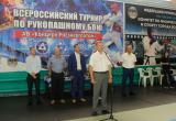 """Всероссийский турнир АО """"Концерн Росэнергоатом"""""""