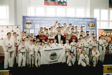 Первенство Ростовской области г.Шахты